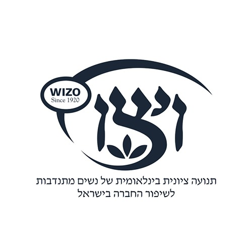 WIZO-hebrew-logo