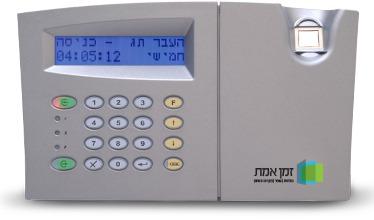שעון נוכחות ביומטרי RT7000 B