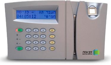 שעון נוכחות מגנטי ביומטרי RT7000 BM