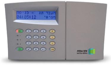 שעון נוכחות קרבה RT7000 P