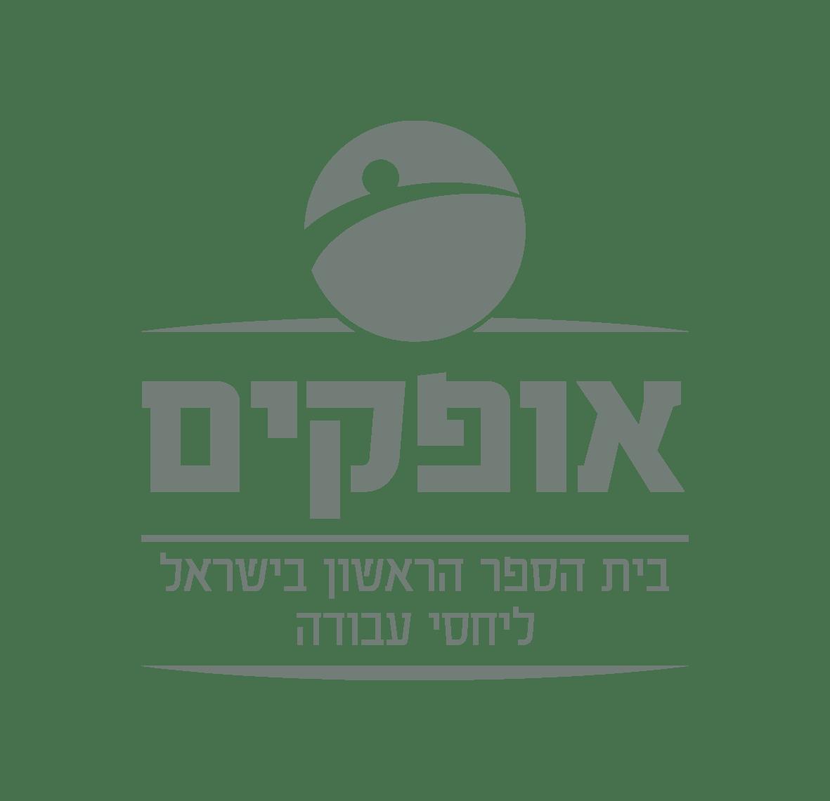 Ofakim_Logo01b